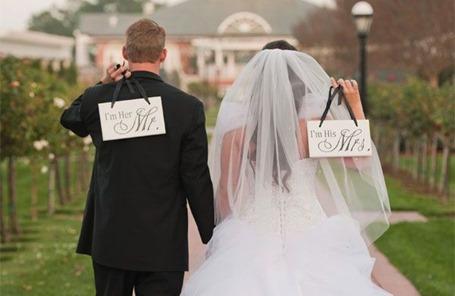 На что потратить деньги вместо свадьбы