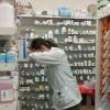 Аптечный бизнес: если вы хотите открыть аптеку